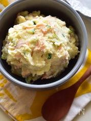 我が家の定番。惣菜風クリーミーポテトサラダ。