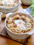 ミンチと卵の焼きキーマカレー