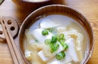 1週間献立用『充填豆腐と油揚げのお味噌汁』