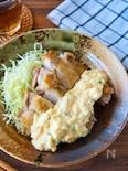 タレが美味しい!甘酢タルタルチキン