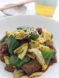 春キャベツと牛肉のテンメンジャン炒め