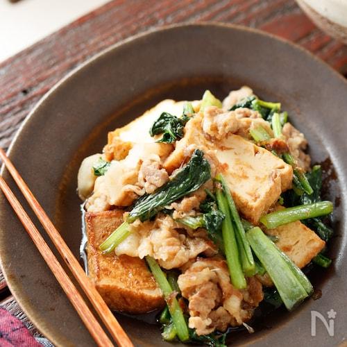 豚バラと厚揚げと小松菜の香味しょうゆ炒め【#スピードおかず】