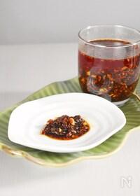 『ベトナムの食べるレモン海老ラー油「サテトム」』