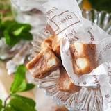 【牛乳300ml材料3つ】おうちで作れるナッツ入りキャラメル