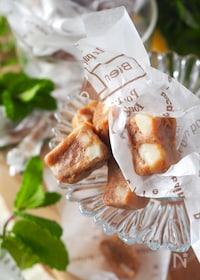 『【牛乳300ml材料3つ】おうちで作れるナッツ入りキャラメル』