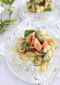 『鮭とアボカドのマカロニサラダ』