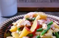 【作り置き】さつま芋のマカロニサラダ♪