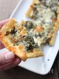 高菜のきつねピザ