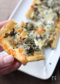 『高菜のきつねピザ』