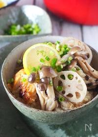 『【絶品おかわり続出!鶏ごぼうご飯】鶏肉とごぼうの炊き込みご飯』