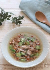 『ダイエットに。おくらとなめこの中華風スープ』