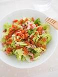 春キャベツとベーコンのスパイシートマトドレサラダ