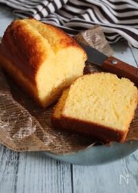 『HMで簡単♡しっとりふんわりパウンドケーキ(バター不使用)』