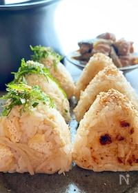 『三度美味しい!生姜と油揚げの炊き込みご飯』