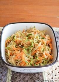 『簡単常備菜!食物繊維たっぷり♪切り干し大根の中華サラダ』
