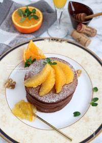 『オレンジのココアパンケーキ』