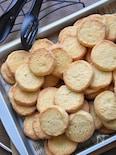 食べ始めたら止まらない♪サクッうま♪アイスボックスクッキー♪