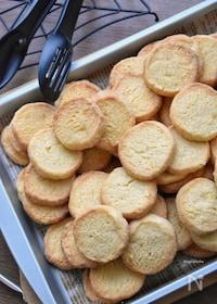 『食べ始めたら止まらない♪サクッうま♪アイスボックスクッキー♪』