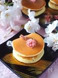 ホットケーキミックスで簡単♡春の香り桜どら焼き