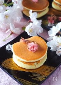 『ホットケーキミックスで簡単♡春の香り桜どら焼き』