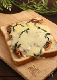 『いわしのピザトースト 中性脂肪対策』