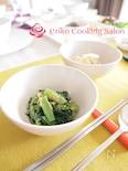 【おつまみ】小松菜のナムル