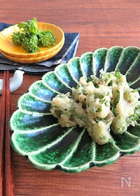 『サクサクッ☆菜の花のハーブフリッター』