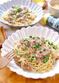 『味噌薫る絶品和パスタ♪『肉味噌ボロネーゼ』』