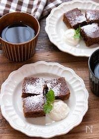 『【簡単おやつ】レンジで簡単!豆腐入りブラウニー風ケーキ』