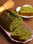 超簡単!バター不使用・米粉の抹茶チョコチップパウンドケーキ