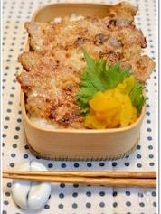 ラップですぐ漬かる 豚ロース肉の味噌漬け
