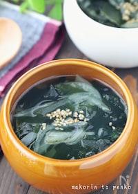 『簡単!玉ねぎとわかめの中華スープ』
