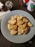 ヘルシーおやつ☆里芋メープルクッキー