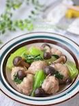 おから入り肉団子の中華スープ煮♬生姜風味でさっぱり仕立て☆