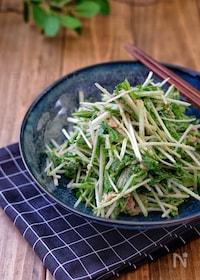 『ポリ袋で簡単!*水菜とツナのごまマヨサラダ*』
