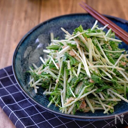 ポリ袋で簡単!*水菜とツナのごまマヨサラダ*
