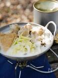 鶏だしの優しい味わい・白湯豆乳鍋