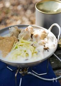 『鶏だしの優しい味わい・白湯豆乳鍋』