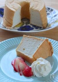 『卵白で作る!油脂なしヘルシー*エンゼルフードケーキ』