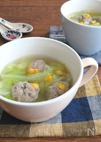 『ほっこり♪コーン団子とキャベツの具沢山スープ』