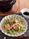 鮭とキャベツの蒸し煮