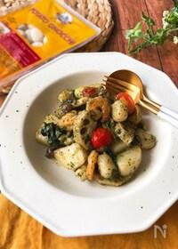 『『具だくさん!』エビと根菜のバジルポテトニョッキ』