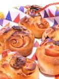 【ほっとき!もちもちパン】【トースターで焼ける】ベーコンロール