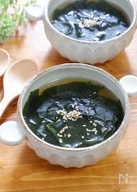 『『洋風わかめスープ』』