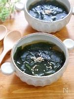 『洋風わかめスープ』