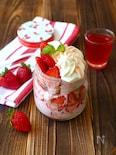 苺のミニパフェ