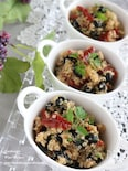 黒豆とドライトマトのキヌアサラダ