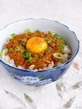 フライパンで簡単☆和風キーマカレー丼!