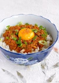 『フライパンで簡単☆和風キーマカレー丼!』