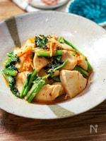 肉も野菜もしっかり食べる『鶏むね肉と小松菜の味噌キムチ炒め』